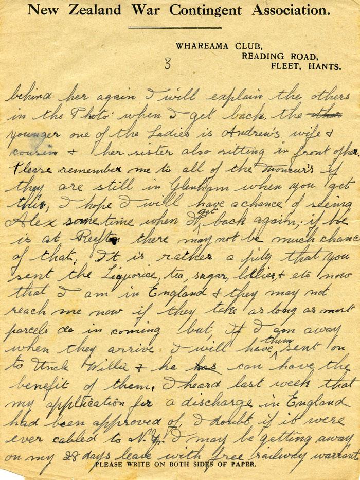 29 письмо